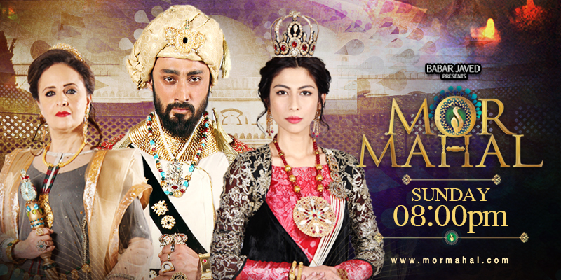 mor-mahal-episode-12-ptv-home-watch-video-dailymotion